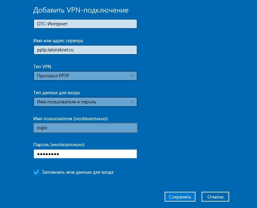 Windows 10 vpn connection to sonicwall